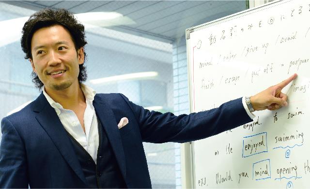 リオン塾長 松田貴盛